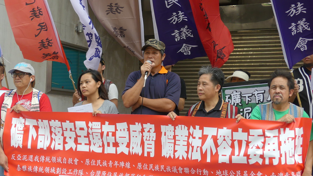 反亞泥還我傳統領域自救會總幹事鄭文泉表達礦下部落急需修法的訴求