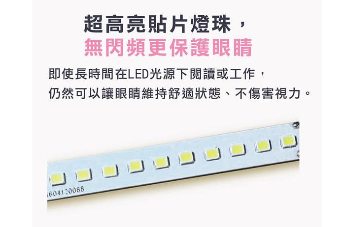 無閃頻LED光源