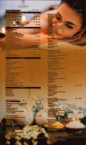 Brochure Cloud 9 Massage & Spa Chiang Mai Thailand 2