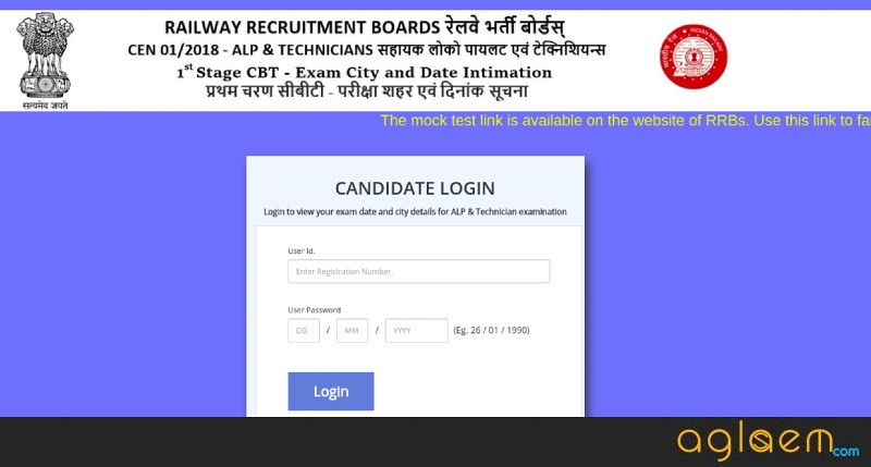 RRB ALP 2018 Exam Date, Session, City