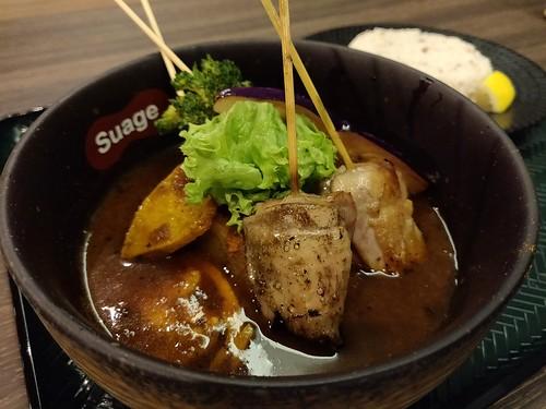 Chicken Kushiyaki Soup Curry