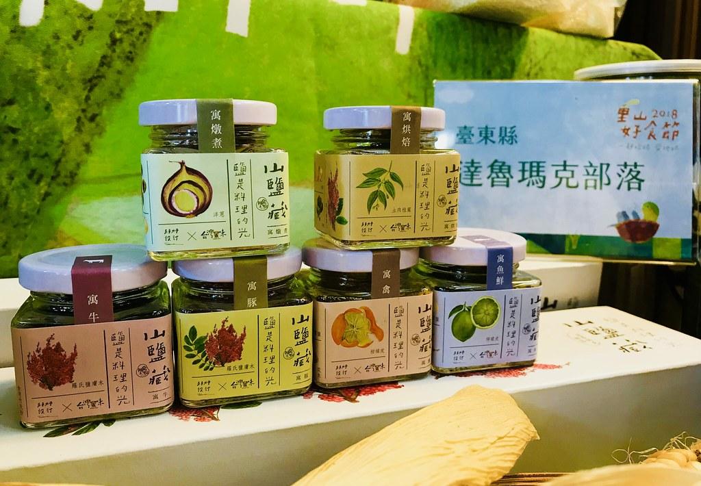 台東達魯瑪克部落以羅氏鹽膚木產出「山鹽藏」,提點里山滋味的豐富度