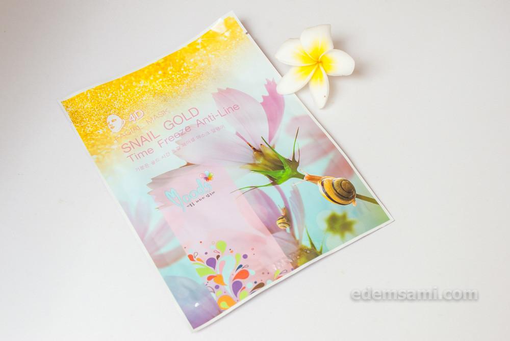 Косметика в Таиланде тайская косметика