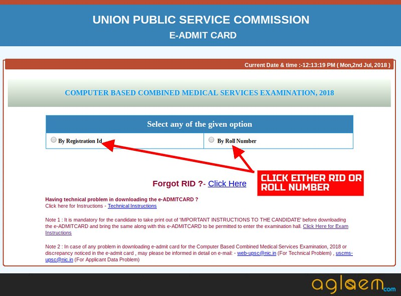 UPSC CMS 2018 Admit Card (Released)  Download Here CMS Admit Card 2018