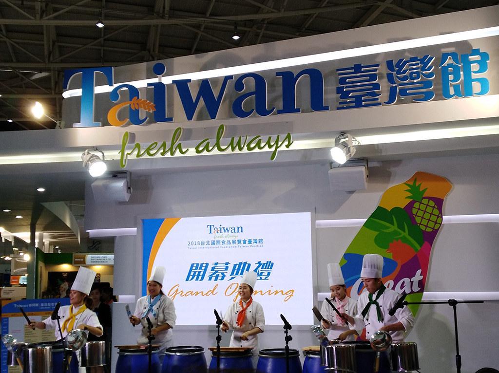 2018年台北國際食品五合一展