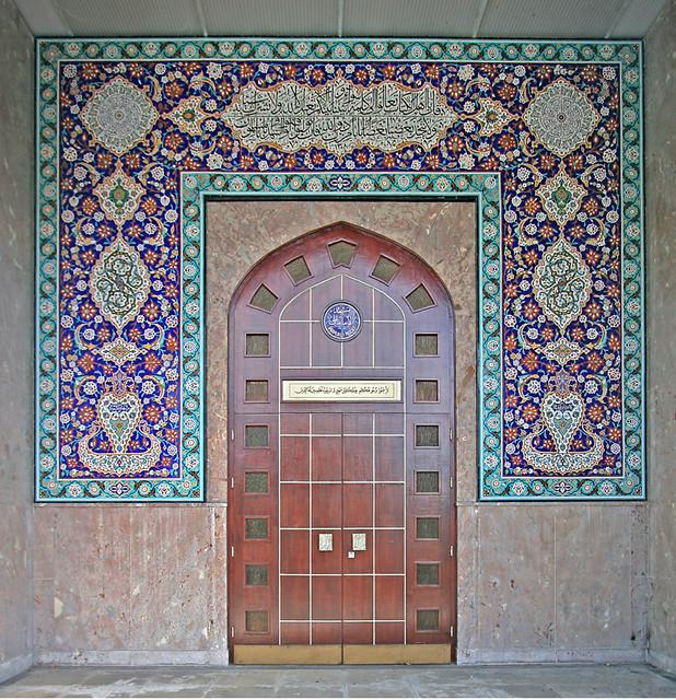 ... Imam Ali Mosque In Hamburg   Main Door   By Mata Telinga