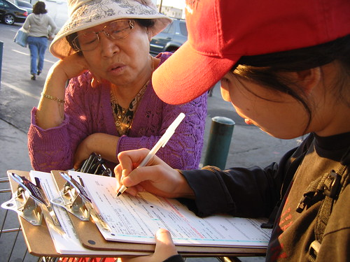 Hannam Voter Registration 9-15-06 (9) | by Korean Resource Center 민족학교