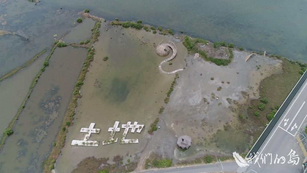 963-3-09s2018年成龍濕地國際環境藝術節主題「作伙倒轉來」,邀請曾在成龍濕地創作的藝術家,再度回到這片土地,帶來新作品。