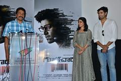 Goodachari Movie Teaser Launch Stills