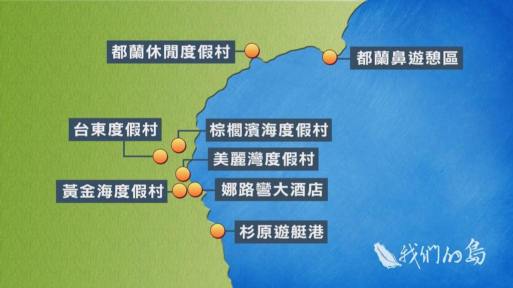 962-2-50ss占山、霸占海,為的就是圈住最美的風景,但也因此,引發爭議。