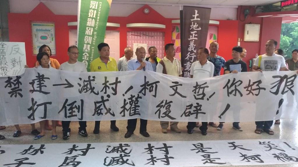 社子島居民主張停止禁建,開發回歸以社子島居民為主體。