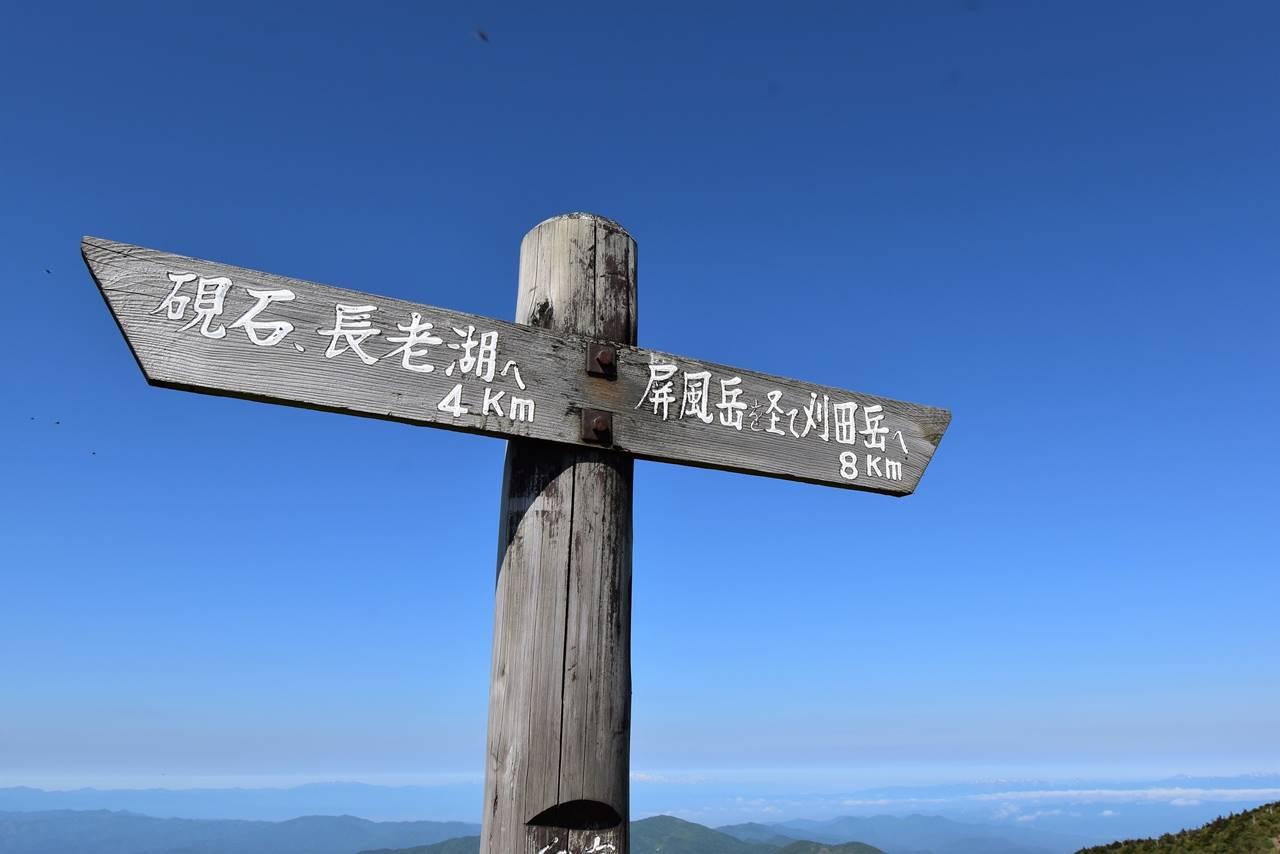 不忘山から刈田岳まで8km