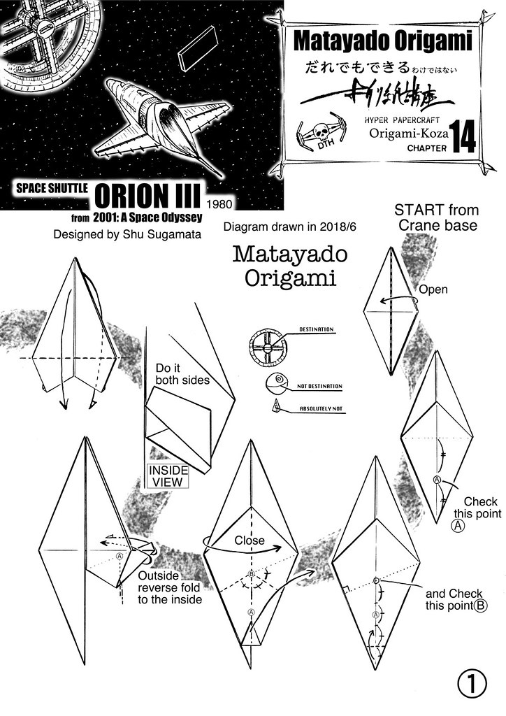 Space Shuttle Orion Origami Diagram 1 My Own Design 1980 D Flickr
