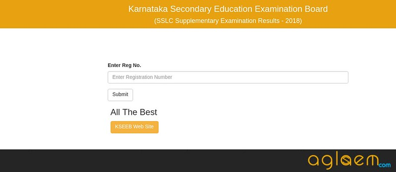 Karnataka SSLC Supplementary Result 2018