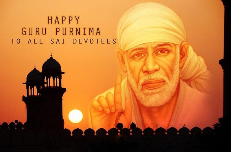 happy guru purnima images download