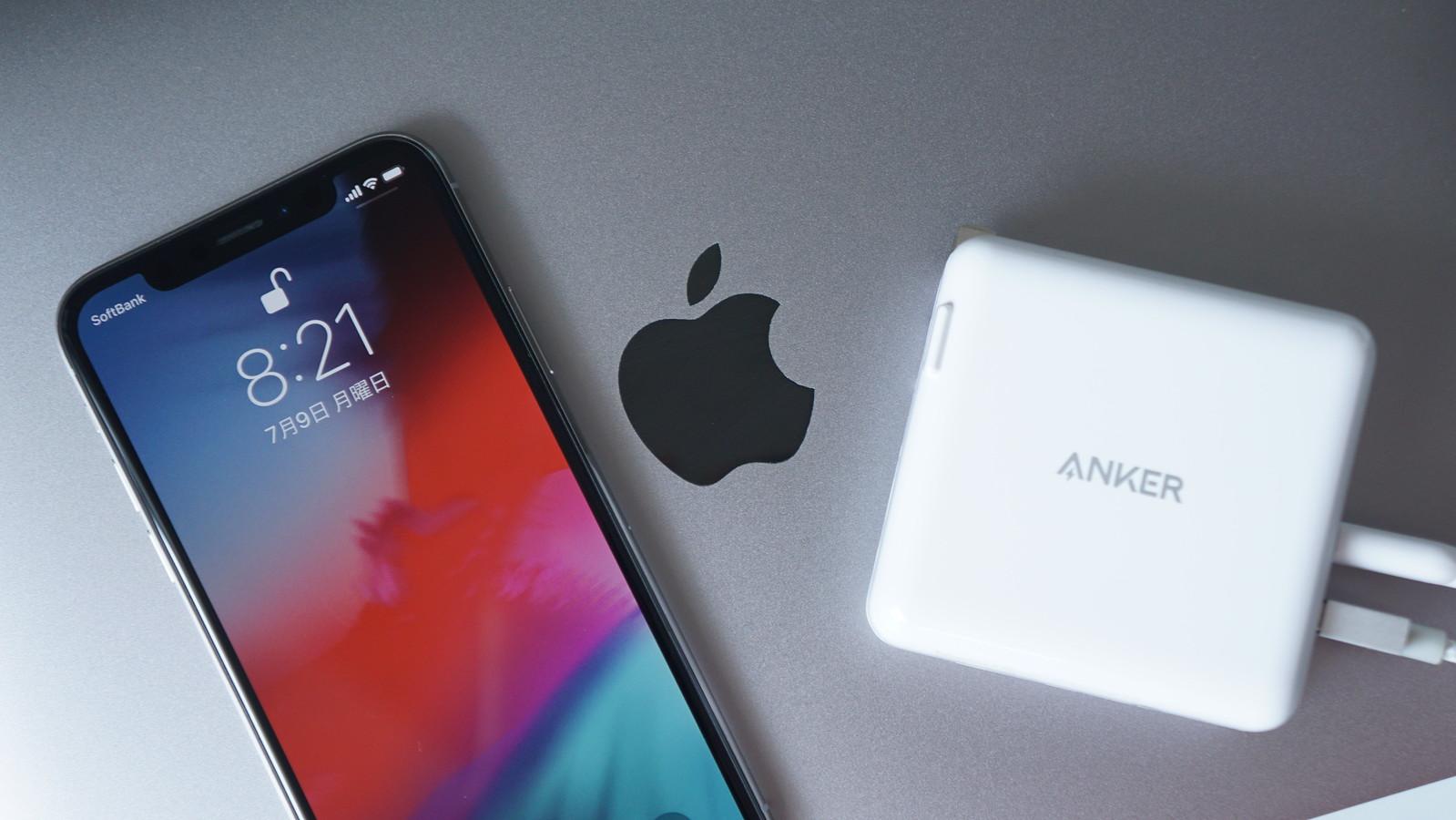 Anker PowerPort II PDでiPhoneとMacBookを同時充電