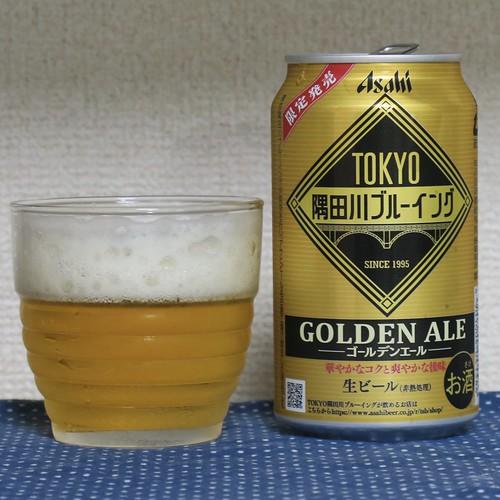 TOKYO隅田川ブルーイング ゴールデンエール(アサヒ)