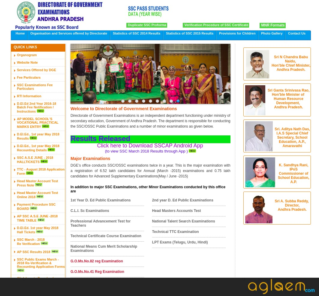 AP 10th Time Table 2019