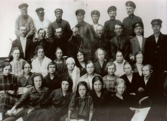 1927г. Церковный хор