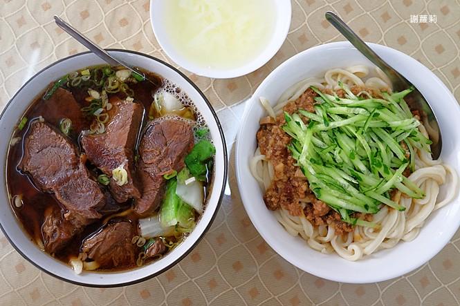 40947163094 6422ef0a5e b - 孫山東家常麵 | 牛肉塊疊成小山高,這間被喻為台中最好吃的牛肉麵你吃過了嗎?