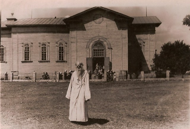 1956г. Лиман. Петропавловская церковь. Отец Георгий Роменский