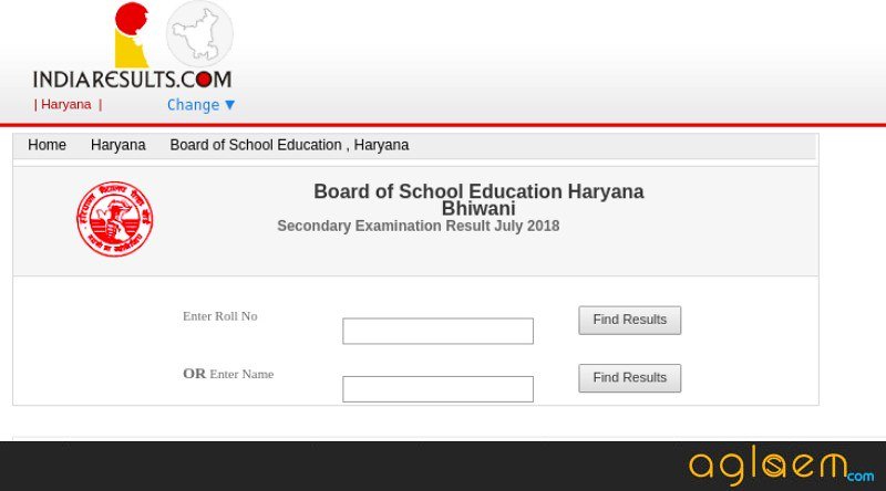HBSE 10th Compartment Result 2018