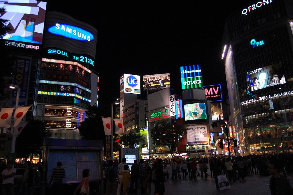 Plaza en Shibuya