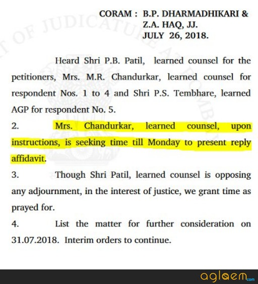 NEET 2018: Bombay High Court Adjourns PIL To 31 July
