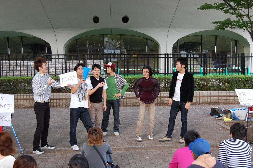 Teatro callejero japonés