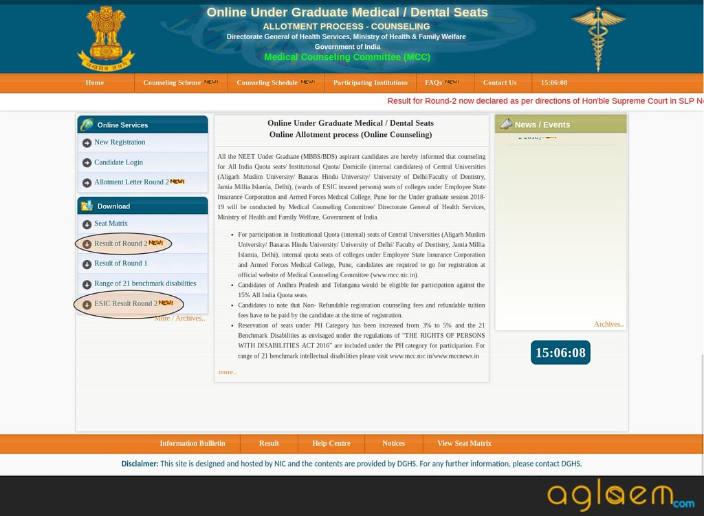 MCC Releases NEET 2018 Counselling Result of Round 2 for AIQ and ESIC