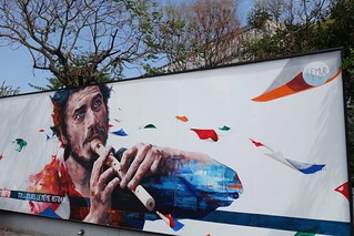 By Spear (Place d'Espagne, Bruxelles) | by @necDOT