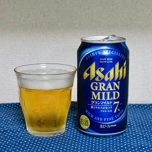 ビール:グランマイルド