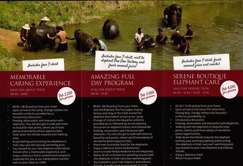 Elephant Rescue Park Chiang Mai Thailand Brochure 2
