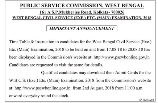 WBCS Admit Card 2018 (www.pscwbonline.gov.in)   Download Here
