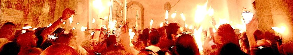 Схождение Благодатного огня.