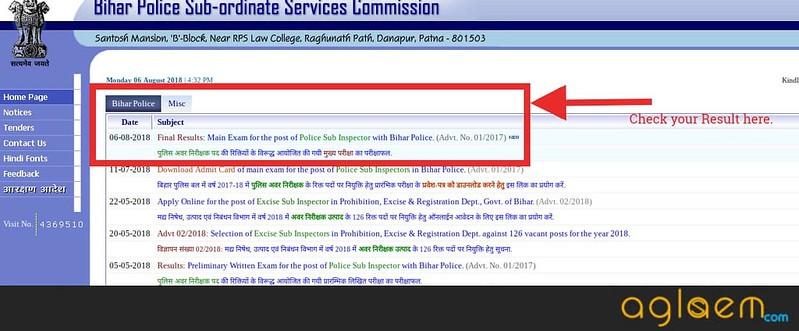 official website of Bihar Police