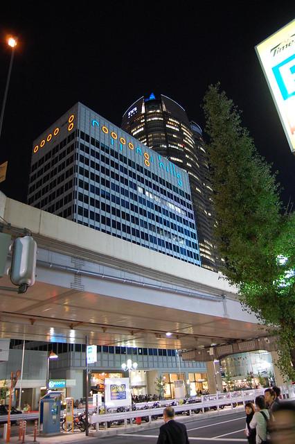 Edificio Roppongi Hills