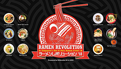 Highlights of Ramen Revolution 2018 include Kajiken offering a limited-run Okinawa Mazesoba and Men-Men Tei with their Jiro Style Aburi Chashu Ramen.