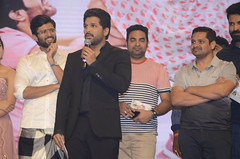 Geetha Govindham Movie Audio Launch Stills