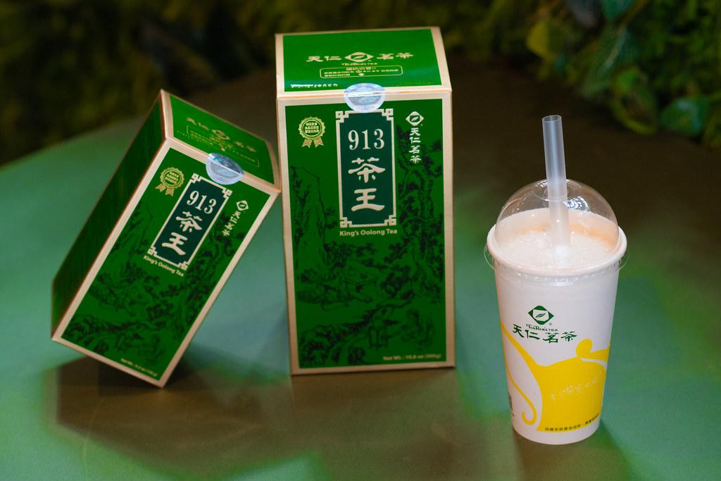 913 King Oolong Tea Latte. Credit: TenRen's Tea