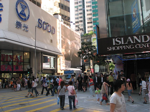 Sogo & Island Shopping Centre, Causeway Bay, Hong Kong | by Ian Muttoo