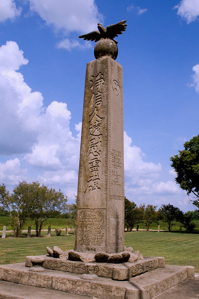 Rohwer Internment Camp Arkansas This Monument Stands At