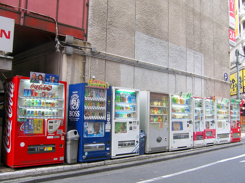 Takadonobaba Vending Machines.jpg | by abuckingham