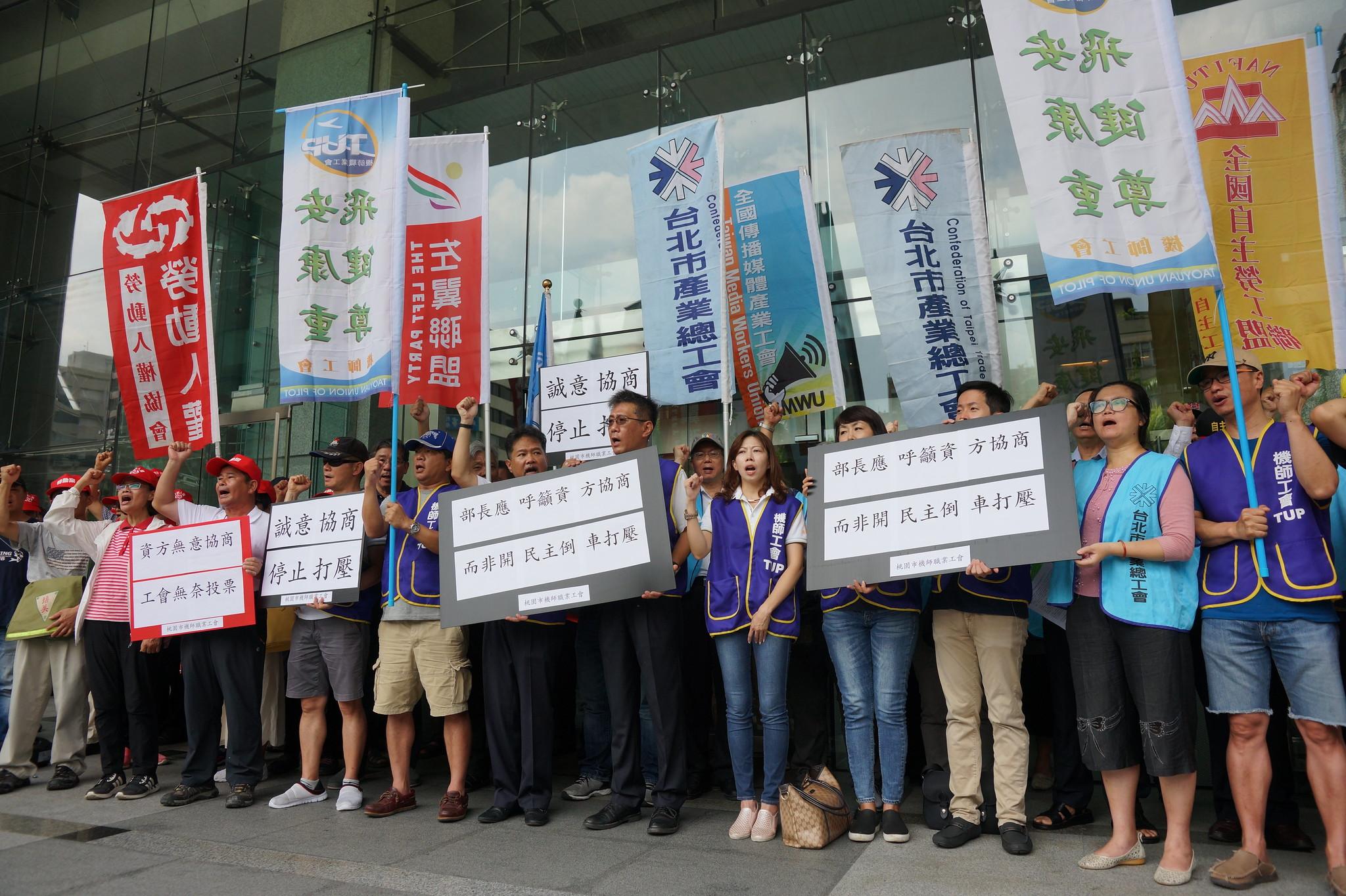 工會呼籲,交通部應積極要求資方與工會協商。(攝影:王顥中)