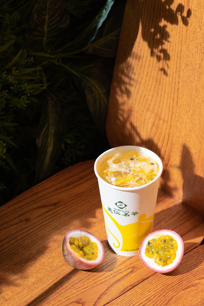 Passion Orange Green Tea from TenRen's Tea ($3.50 for medium, $4.90 for large). Credit: TenRen's Tea