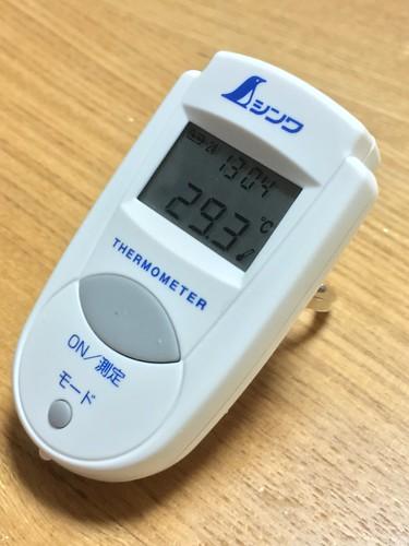 シンワ測定 放射温度計 A