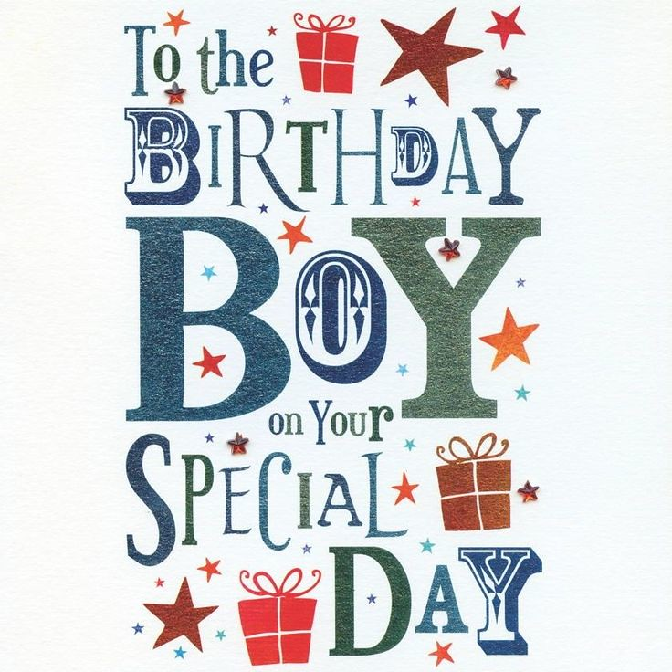 Quotes About Birthday Happy Birthday Boy Google Search Flickr