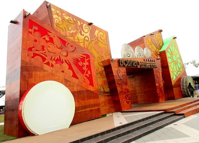 Borneo Cultural Festival arch
