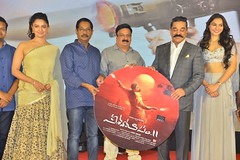 Viswaroopam2 Movie Pre-Release Event Stills