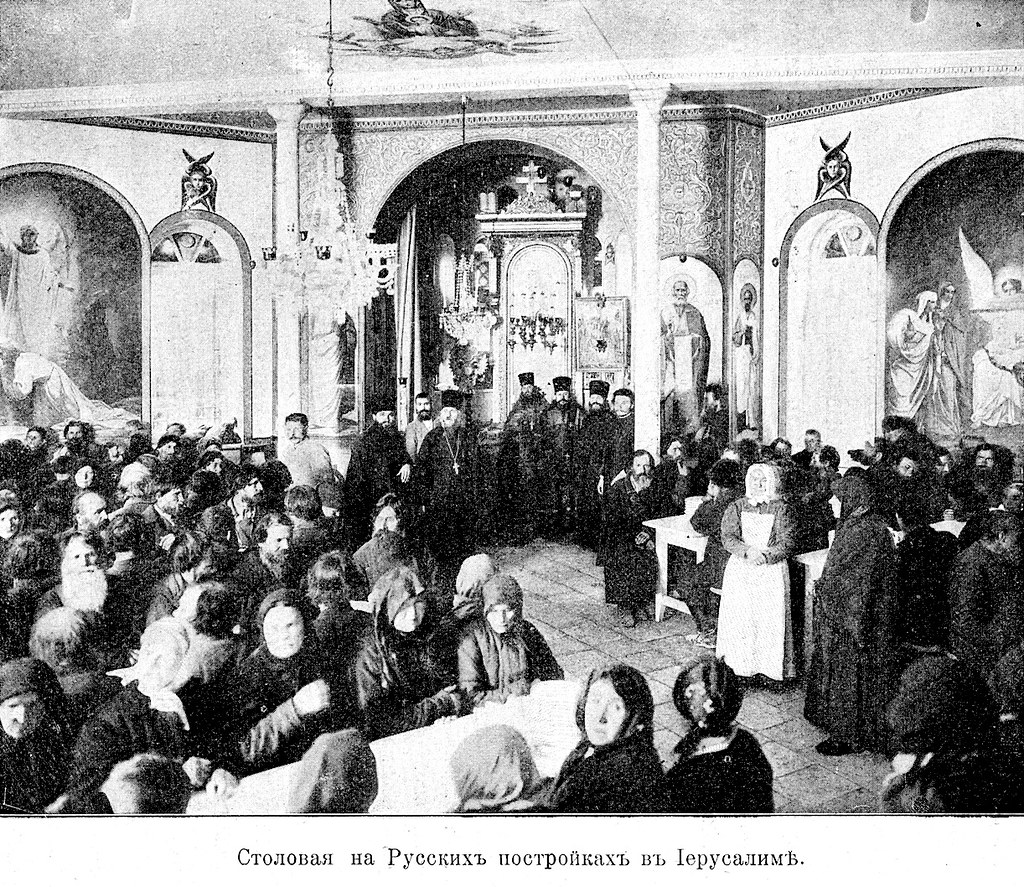 Изображение 64: Столовая на Русских постройках в Иерусалиме.